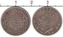 Изображение Монеты Африка Египет 2 кирша 1901 Серебро XF-