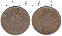 Изображение Монеты Азия Саудовская Аравия 1/2 кирша 1925 Медно-никель XF-