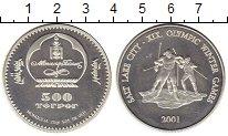 Изображение Монеты Азия Монголия 500 тугриков 2001 Серебро Proof-