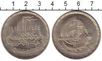 Изображение Монеты Африка Египет 5 фунтов 1993 Серебро UNC-