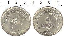 Изображение Монеты Египет 5 фунтов 2007 Серебро UNC- XI Арабские игры