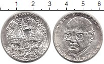 Изображение Монеты Европа Финляндия 50 марок 1981 Серебро UNC-