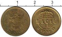 Изображение Монеты Китай Макао 10 авос 1993 Латунь UNC-