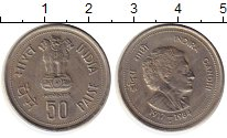 Изображение Монеты Индия 50 пайс 1984 Медно-никель XF