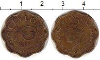 Изображение Монеты Цейлон 10 центов 1944 Латунь XF-