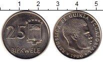 Изображение Монеты Африка Экваториальная Гвинея 25 бипквеле 1980 Медно-никель UNC-