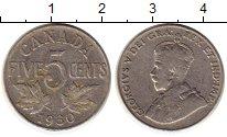 Изображение Монеты Северная Америка Канада 5 центов 1930 Медно-никель XF-