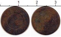 Изображение Монеты Дания 1/2 скиллинга 1857 Бронза XF-