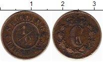 Изображение Монеты Дания 1/2 скиллинга 1868 Бронза XF- Кристиан IX