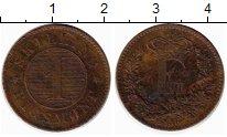 Изображение Монеты Дания 1 скиллинг 1856 Бронза XF- Фредерик VII