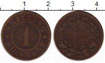 Изображение Монеты Европа Дания 1 скиллинг 1856 Бронза XF-