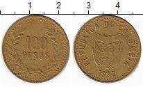 Изображение Монеты Колумбия 100 песо 1992 Латунь XF