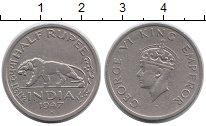 Изображение Монеты Индия 1/2 рупии 1947 Медно-никель XF- Георг VI