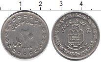 Изображение Монеты Азия Иран 20 риалов 1989 Медно-никель UNC-