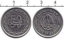 Изображение Монеты Бахрейн 50 филс 1992 Медно-никель XF+