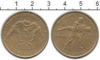 Изображение Монеты Греция 100 драхм 1999 Латунь XF