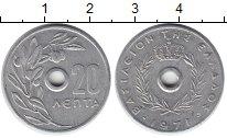 Изображение Монеты Греция 20 лепт 1971 Алюминий XF