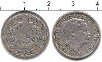 Изображение Монеты Люксембург 10 сантим 1901 Медно-никель XF