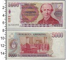 Изображение Банкноты Аргентина 5000 песо 1984  UNC