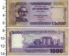 Изображение Банкноты Бангладеш 100 так 2015  UNC