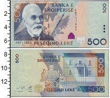 Изображение Банкноты Албания 500 лек 2015  UNC