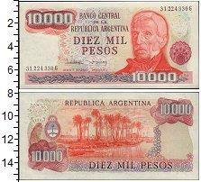 Изображение Банкноты Южная Америка Аргентина 10000 песо 1976  UNC
