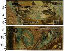Изображение Банкноты СНГ Россия 100 рублей 2014  UNC