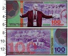 Изображение Банкноты Россия 100 динар 2018  UNC