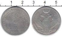 Изображение Монеты Россия 1825 – 1855 Николай I 30 копеек 1839 Серебро VF