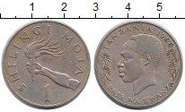 Изображение Монеты Танзания 1 шиллинг 1966 Медно-никель VF