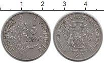 Изображение Монеты Сан-Томе и Принсипи 5 добрас 1977 Медно-никель VF