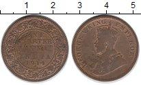 Изображение Монеты Индия 1/4 анны 1914 Бронза VF Георг V