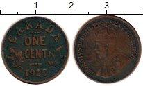 Изображение Монеты Северная Америка Канада 1 цент 1920 Бронза VF