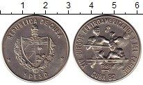 Изображение Монеты Куба 1 песо 1995 Медно-никель XF