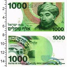 Изображение Банкноты Израиль 1000 шекелей 1983  UNC