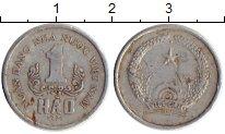 Изображение Монеты Азия Вьетнам 1 хао 1976 Алюминий VF