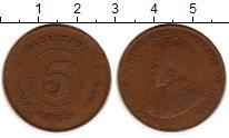 Изображение Монеты Маврикий 5 центов 1922 Медь VF