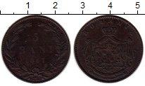 Изображение Монеты Румыния 5 бани 1867 Медь VF
