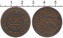 Изображение Монеты Азия Йемен 1 букша 1954 Бронза XF