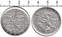 Изображение Монеты Европа Чехия 200 крон 1996 Серебро UNC