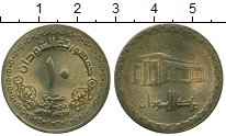 Изображение Монеты Судан 10 кирш 1987 Латунь XF