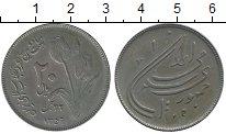 Изображение Монеты Иран 20 риалов 1980 Медь VF