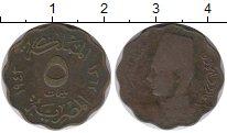 Изображение Монеты Египет 5 миллим 1943 Бронза VF Фарук I