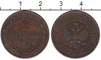 Изображение Монеты 1894 – 1917 Николай II 2 копейки 1914 Медь XF-