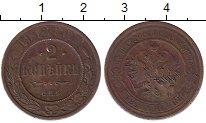 Изображение Монеты 1894 – 1917 Николай II 2 копейки 1912 Медь VF СПБ