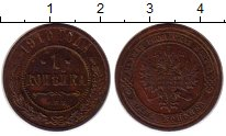 Изображение Монеты 1894 – 1917 Николай II 1 копейка 1910 Медь VF