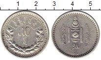 Изображение Монеты Монголия 50 мунгу 1925 Серебро XF-