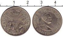 Изображение Монеты Ватикан 100 лир 1999 Медно-никель UNC-