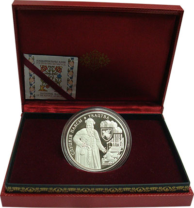 Изображение Подарочные монеты Беларусь 20 рублей 2013 Серебро Proof