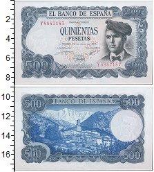 Изображение Банкноты Европа Испания 500 песет 1971  UNC